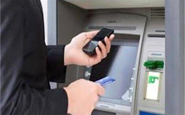اخذ مالیات از تراکنشهای بانکی بالای ۱۰ میلیون تومان تصویب نشد