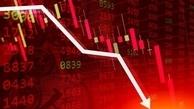 آخرین تحولات بازار سهام