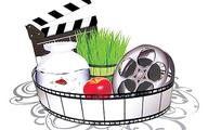 مهمانان بهاری سینماها