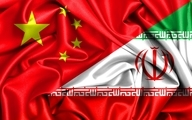 راه پیچیده اتحاد ایران و چین