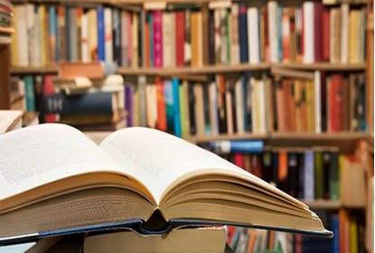 کتاب از سبد خانوار حذف شده است