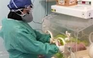 مرگ یکی از کوچکترین مبتلایان کرونا در ایران؛ یک نوزاد دو روزه