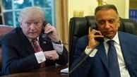 دیدار نخستوزیر عراق با ترامپ در کاخ سفید / (۳۰ مرداد ماه)