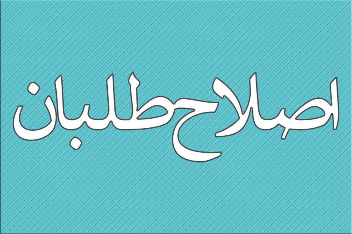 کروبی به اصلاح طلبان  |   کاری کنید در ۱۴۰۰ یک احمدی نژاد ظهور نکند