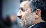 اول احمدی نژاد باید محاکمه شود
