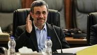 اعتراض جمهوری اسلامی به احمدی نژاد| چرا احمدی نژاد در مجمع هست؟