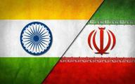 صادرات  |  مذاکره هند برای گسترش تجارت غیرنفتی با ایران