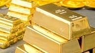 قیمت طلا ۲ درصد جهش کرد و از پایینترین سطح ۵ ماهه بازگشت