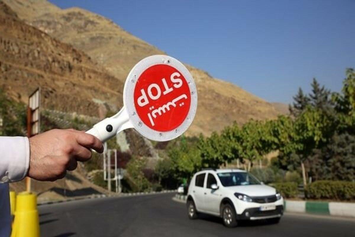 ممنوعیت تردد بین استانی از ۱۱ تا ۱۷ خرداد  +جزئیات
