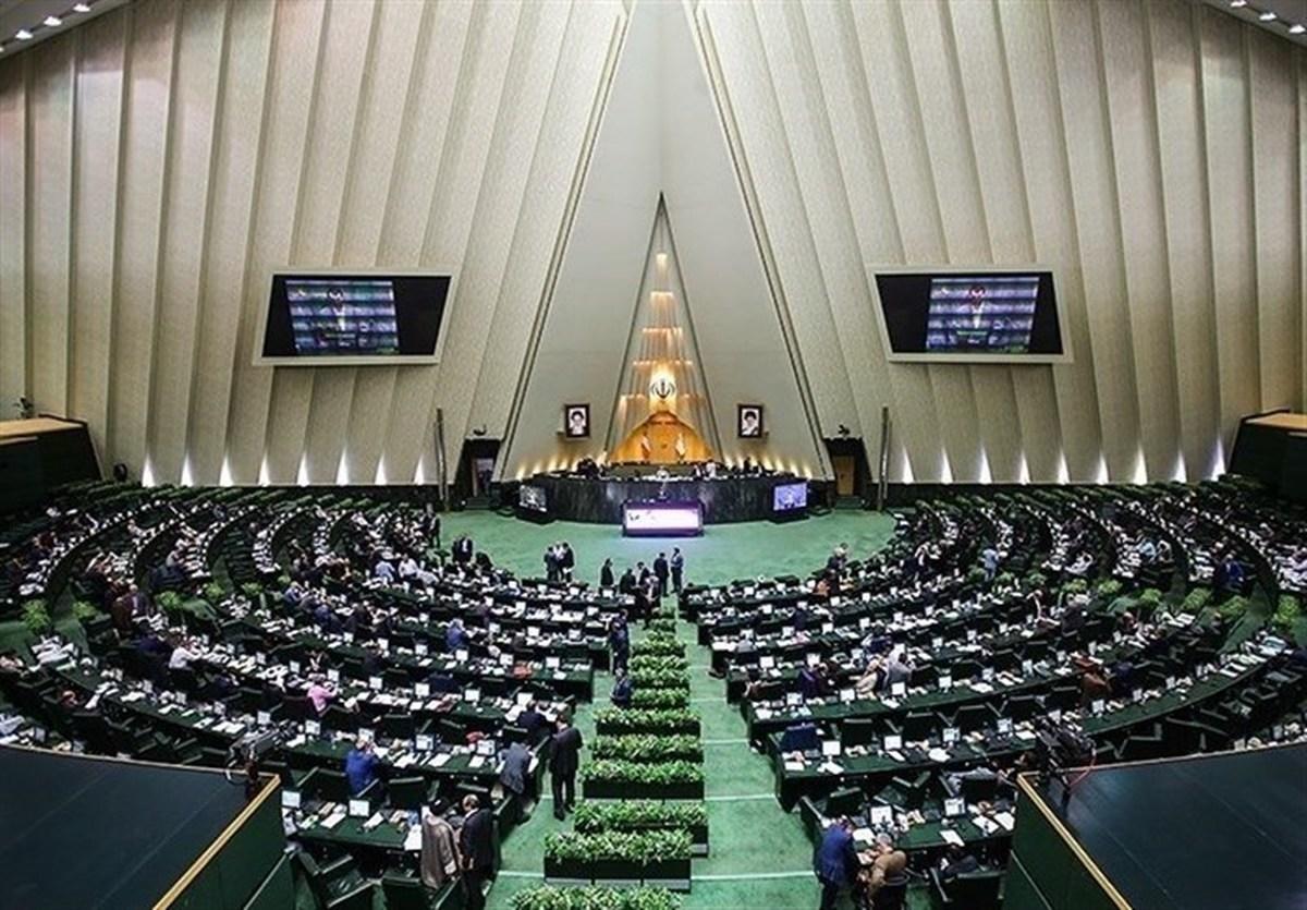 مجلس ورود کند   کدامیک از داراییهای دولت مولد شد