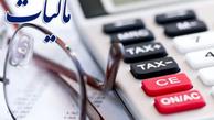 اعلام زمان اجرای قانون مالیات خودروها و خانههای لوکس  اجرای قانون مالیات خودروها و خانه های لوکس کی است؟