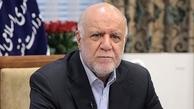 صنعت نفت |  پیام تسلیت وزیر نفت برای درگذشت محمدهادی نژادحسینیان