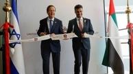 گشایش سفارت امارات در اسرائیل ۱۰ ماه پس از امضای توافق ننگین