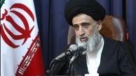 مدرسی یزدی منتخب خراسان رضوی در مجلس خبرگان رهبری شد