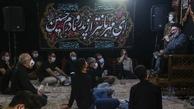 برگزاری مراسم محرم  | اپلیکیشن ماسک هشدار داد