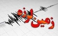 زلزله ۴ ریشتری در کوخرد هرمزگان