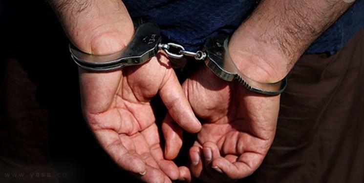 چند کارمند دادگستری کرمانشاه شناسایی ودستگیرشدند