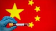 تشخیص کرونا با استفاده از آزمایش مقعدی در چین آغاز شد
