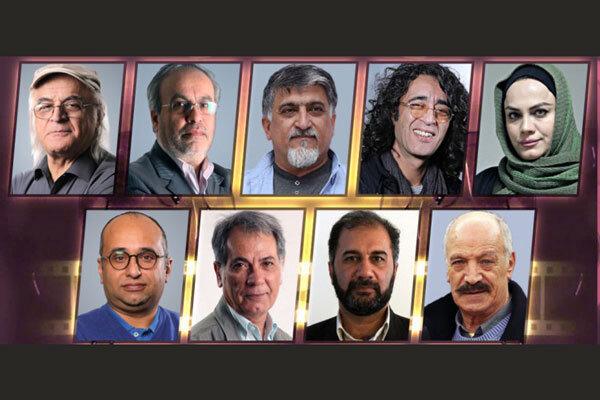 داوران بخش «سودای سیمرغ» سیوهشتمین جشنواره فجر معرفی شدند