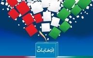 برگزاری نشست عوامل اجرایی انتخابات ۱۴۰۰ استان تهران