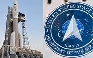 نیروی فضایی آمریکا هم NFT عرضه میکند