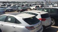 شکست مقاومت بازار خودرو   ریزش قیمت خودرو های خارجی ادامه دارد