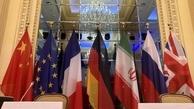 اعضای تیم مذاکره کننده ایران در وین