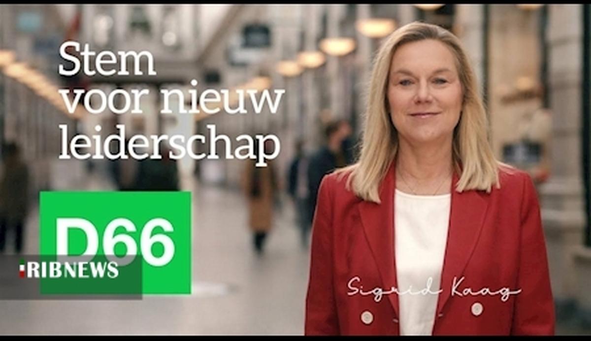 پیروزی حزب مردم برای آزادی و دموکراسی هلند در انتخابات پارلمانی
