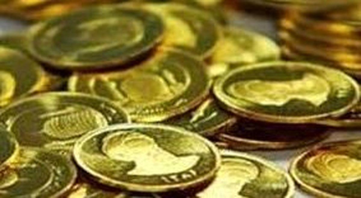 قیمت امروز سکه و طلا + جدول
