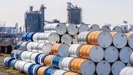 شکست سد مقاومتی نفت