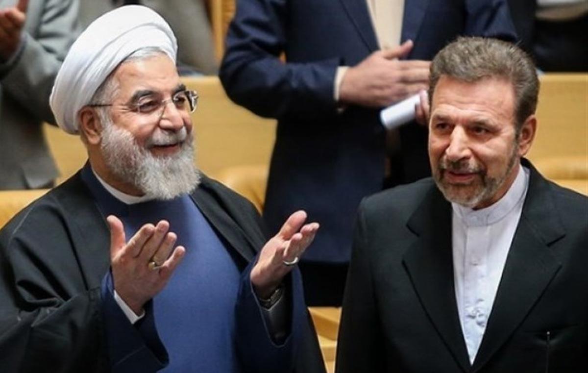 حرف های روحانی به خودش برگشت!   واعظی رئیس دفتر روحانی: دلار ۲۵ یا ۲۷ هزار تومانی،کار دولت بود!