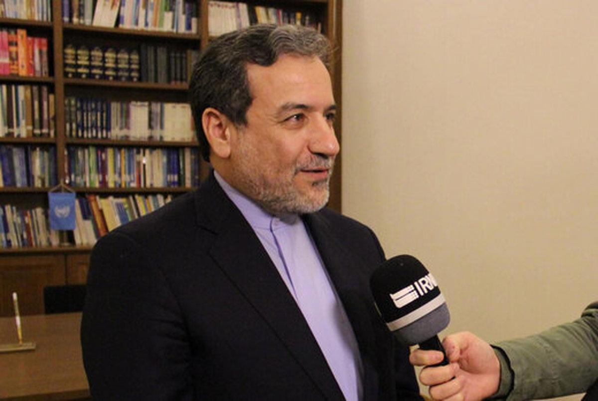 شروط ایران برای اجرای کامل برجام