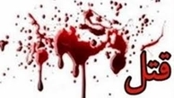 جوانی در بانه بدلیل اختلافات خانوادگی به قتل رسید