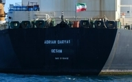جبل الطارق: ایران تعهد خود را نقض نکرده