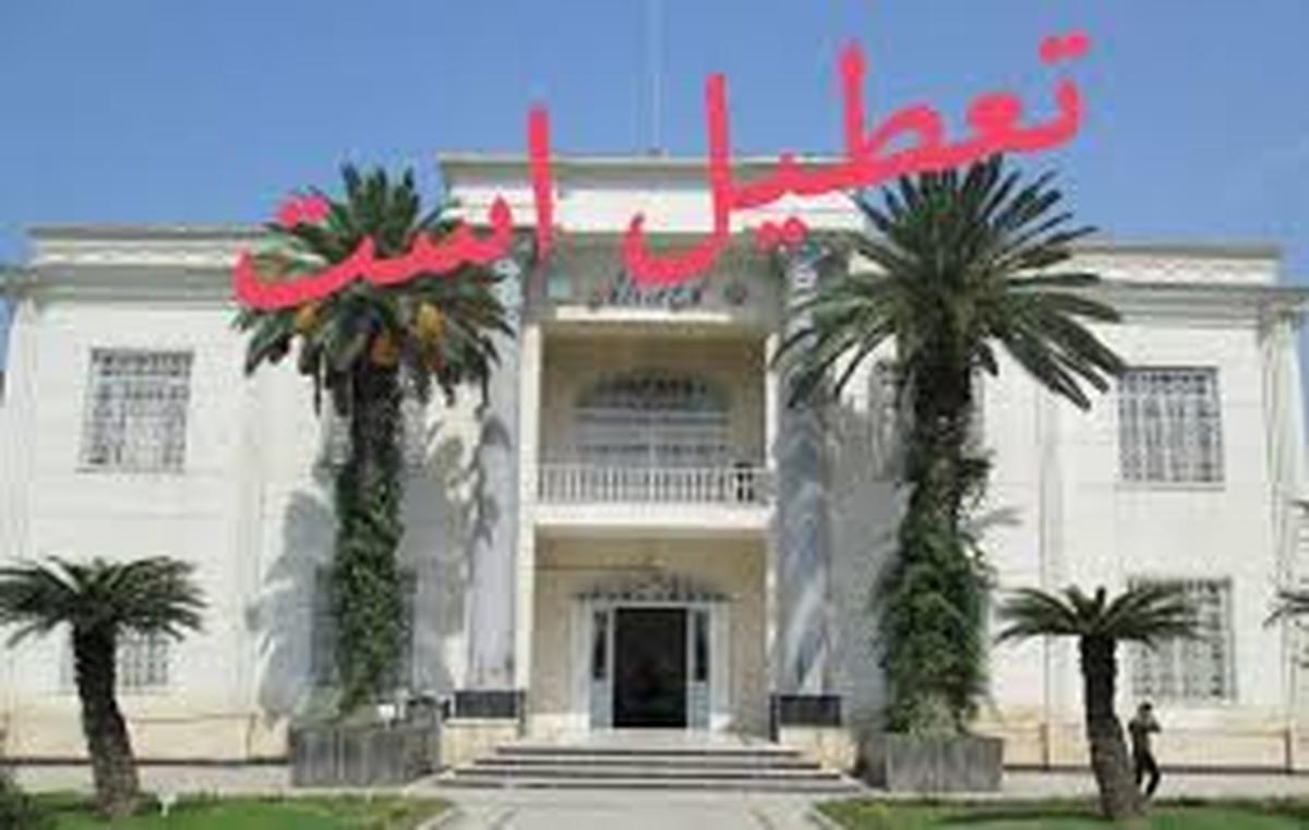 موزه های کشور فردا دوشنبه تعطیل است