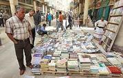 پرفروشترین کتابهای ناشران