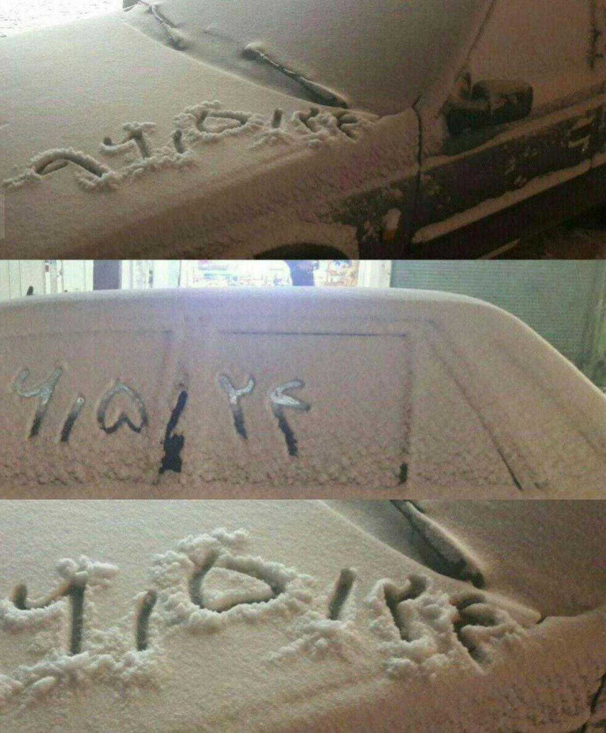 بارش برف در ارتفاعات لاهور خیاو