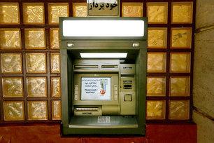 ماجرای آمدن ارز به خودپردازها