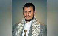 رهبر انصارالله: ادامه اشغالگری امارات برای این کشور خطرناک خواهد بود