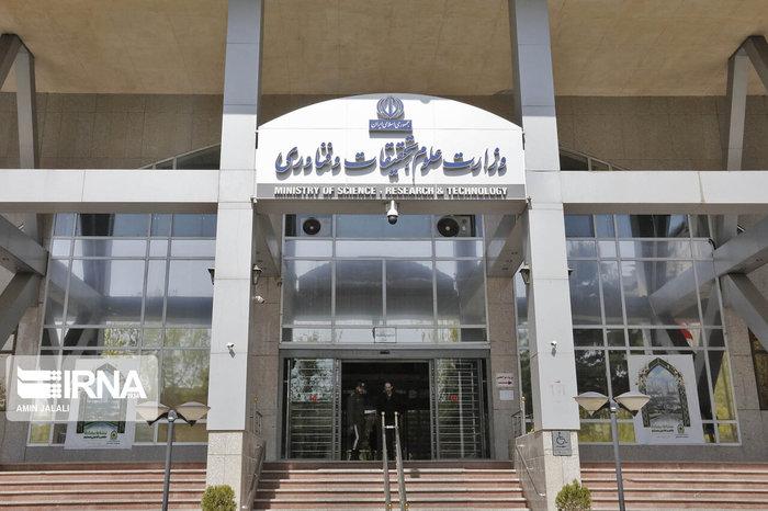 اقدامات یک ساله معاونت فرهنگی وزارت علوم اعلام شد
