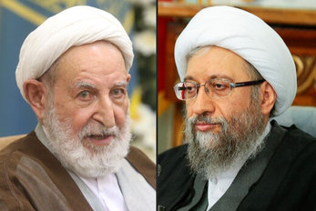 نامه انتقادی آملی لاریجانی به آیتالله یزدی از سایت مجمع تشخیص حذف شد
