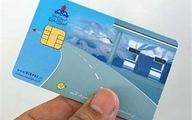 اطلاعیه جدید کارت سوخت/ زمانبندی ثبتنام بر اساس شماره تلفن همراه لغو شد