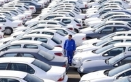 چه راههایی جایگزین قرعهکشی برای فروش خودرو میشود؟