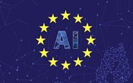 استراتژی جدید اروپا برای هوش مصنوعی
