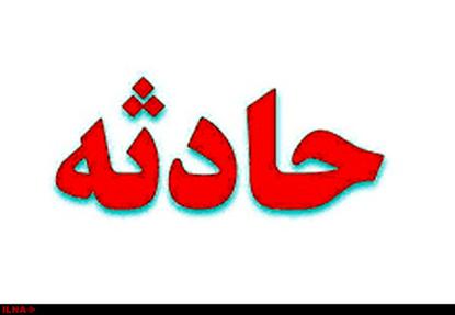 آتشسوزی مرگبار در غرب تهران