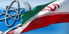 جلسه شورای حکام آژانس اتمی درباره ایران آغاز شد