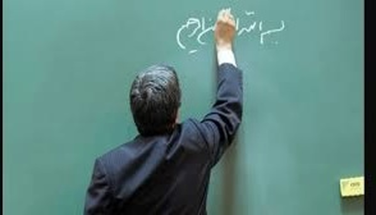 تلاش برای بهبود معیشت معلمان با تصویب لایحه رتبهبندی معلمان