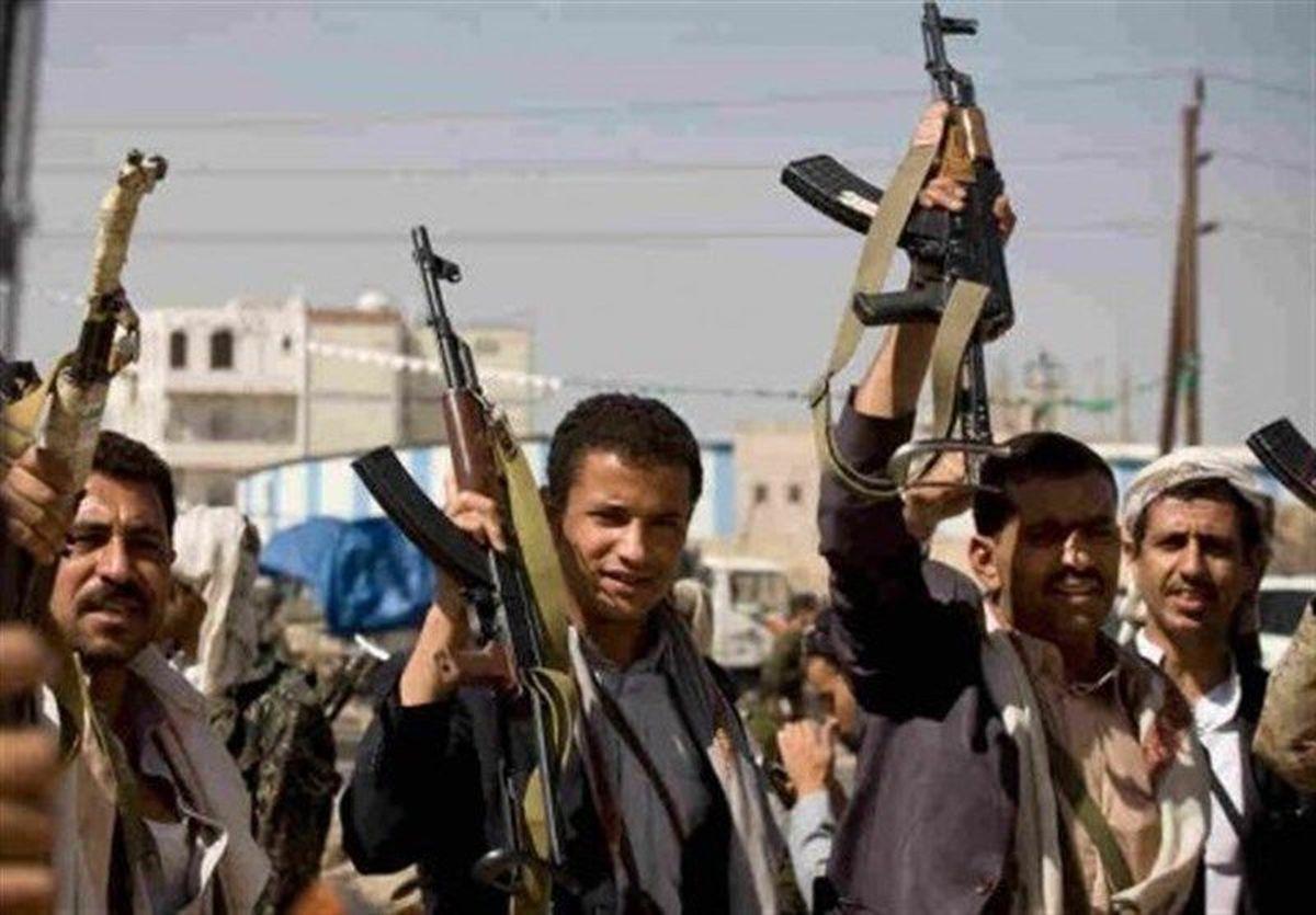 بازداشت جاسوس موساد در یمن