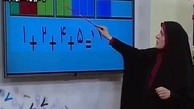 اعلام جدول زمانی مدرسه تلویزیونی پنجشنبه ۲ بهمن