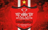 مسابقات لیگ قهرمانان آسیا     پرسپولیسی ها با مشکل مواجه شدند